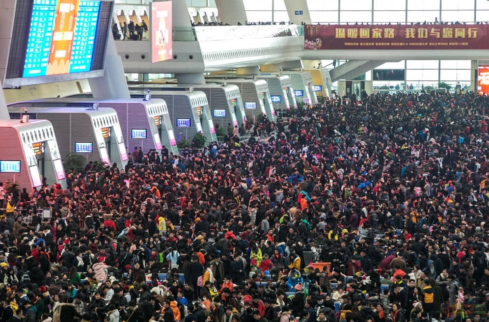 Train station in Guangzhou, China during the Chinese new year