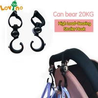 Baby Stroller Accessories Hook Multifunction Baby Stroller Black High Quality Plastic Hook