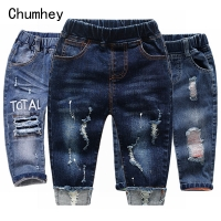Chumhey 0-6T Spring Autumn Baby Girls Boys Child Jeans Pants Enfant Stretchy Denim Trousers Toddler Clothing 1 2 3 4 5 6