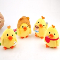 4Designs , Little Stuffed Chicken TOY DOLL , Plush Gift Key Chain
