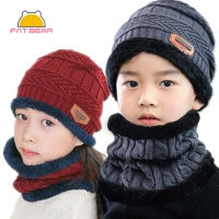 Knitted Baby Hats Scarf Turban Beanie Cotton Warm Wool Fur Caps Soft Hat For Childern Girls Boys Elastic Beanies Autumn Winter
