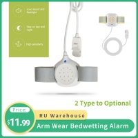 High Quality Convenient Professional Arm Wear Bedwetting Alarm Adult Baby Sensor Enuresis Alarm Bed Wetting Alarm