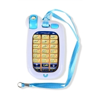 18 Arabic Verses Holy Quran Mobile Phone Multifunction Learning Machine With Light ,Muslim Islamic Educational Toys for kids