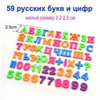 Russian letters fridge magnets baby early childhood colored non-toxic and tasteless infant toys  education  3.5-4CM