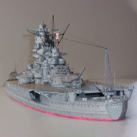 1:250 Japanese Battleship Yamato DIY 3D Paper Card Model Building Sets Construction Toys Educational Toys Military Model