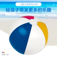 Beach ball thickening volleyball baby toys play water volleyball baby toys baby play water volleyball baby swimming water toys