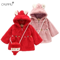 Autumn Winter Baby Outerwear Infants Girls Hooded Printed Princess Jacket Coats First Year Birthday Gifts Cotton Padded Clothes