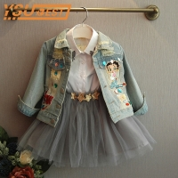 New 2019 Spring Girls Denim Jacket Embroidery Girls Clothing Long-Sleeved Denim Jacket Coat Mermaid Children Outerwear & Coats