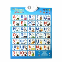 Russian language electronic baby ABC alphabet sound poster infant kids present Gift early learning education phonetic chart