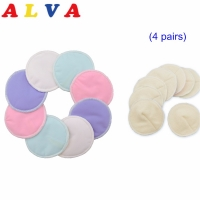 8pcs per Lot Alvababy Super Soft Arc Bamboo Breast Pad  Nursing Pads For Mum Washable Feeding Pad