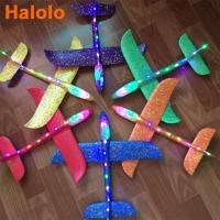 Halolo Hand throw airplane EPP Foam Outdoor Launch Glider Plane Kids Toys 48 cm Interesting Launch Inertial Model Gift funny