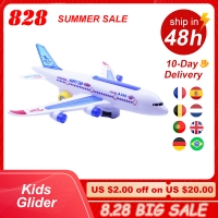 Kids Glider Plane Toys Electric Music Light Automatic Steering Plane Passenger Aircraft Airplane Model Toy Kid Outdoor Toy Games