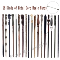 28 Kinds of Top Quality Metal Core Magical Wand Hermione Ron Snape Dumbledore Magic Wand Cosplay Game Prop Collecti