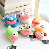 Novelty funny sausage mouth animal doll cartoon doll scented plush keychain key ring plush toy pendant children gift