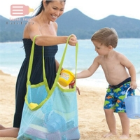 Beach Toys Mesh Sand Away Bag Outdoor Mom Baby Beach Toys Bag Summer Digging Sand Tool Sundries Storage Hand Bags Big Size