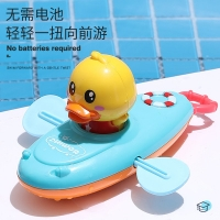 Baby bath toys children swimming playing in water boys baby shower rooms girls duck toys
