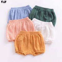 KLV Summer Baby Girls Boys Bloomer Shorts Infant Solid Color Cotton Cute Loose Harem PP Pants Basic Diaper Cover Underwear