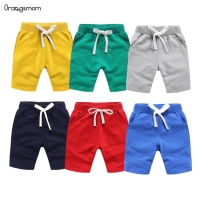 Kids Boy Clothes Boys' Short Pants Summer Cotton Pure Color Sports Casual Shorts For Active Kids Boys Shorts Pants For Baby Boy