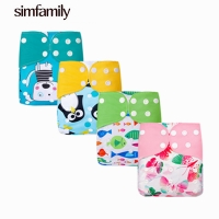 [simfamily]1PC Reusable One Size Pocket Adjustable Baby Nappies Suede Cloth Inner Cloth Diaper Washable
