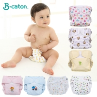 Baby Reusable Diaper pants Cloth diapers for children Training Pants Adjustable Size Washable And Breathable ecological Diaper