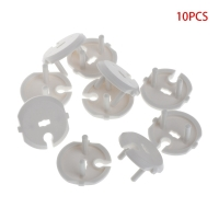 10Pcs French Standard Electrical Outlet Baby Kids Child Safety Guard Protection Anti Electric Shock Plugs Protector Rotate Cover