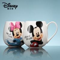 Disney's New Home Ceramic Mug Cup Children's Fashion Breakfast Milk Cup Creative Simple Cute Cup