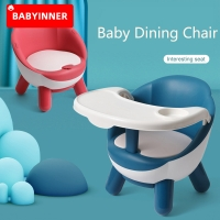 Babyinner Children Dining Chair Comfortable Baby Booster Seats Soft Cushion Dining Chair Baby Feeding Chair