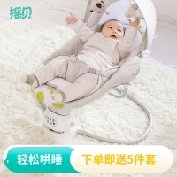 Electric music cradle bed crib baby shake shaker cradle cradle automatic rocking chair smart comforting into sleep cradle bed