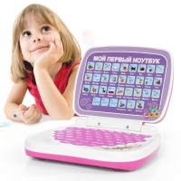 Russian language learning machine computer russian toy for kids,smart educational ids learning toys 2 colors
