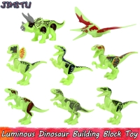 Luminous Dinosaur Toys for Children Jurassic Tyrannosaurus Glow in the Dark Building Blocks Educational Toy Gift Home Decoration