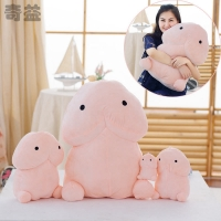 Funny Waiting Kawaii Penis Toy Lovely Gift Stuffed Soft Doll Plush High Quality Pillow Cushion 30cm
