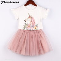 Children's suits girls clothes set 2018 new magical unicorn pattern white T-shirt lace skirt cute children's wear 3-7Y