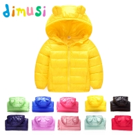 DIMUSI Autumn Winter Boys Jackets Fashion Cotton Thick Windbreaker Coats Baby Girls Casual Outwear Children Hooded 13 Colors 8T